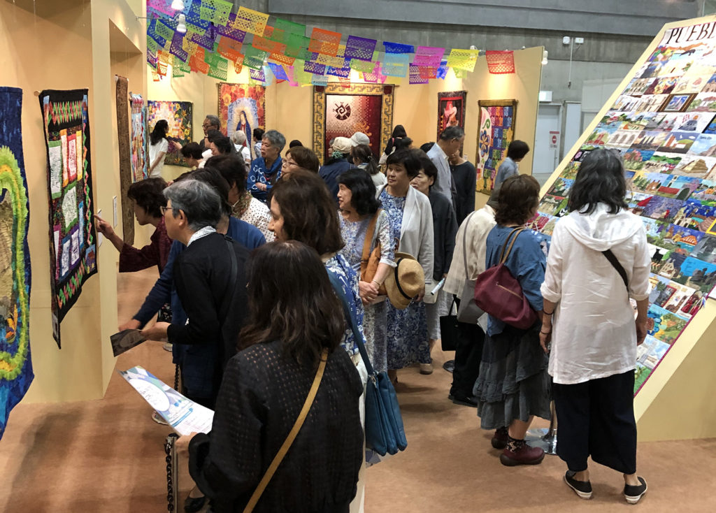 Exhibition of Mexican quilts at the Quilt Time Festival (Yokohama, Japan)